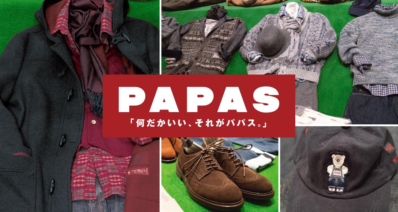papas japan에 대한 이미지 검색결과